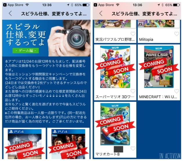 f:id:Daisuke-Tsuchiya:20161221171202j:plain