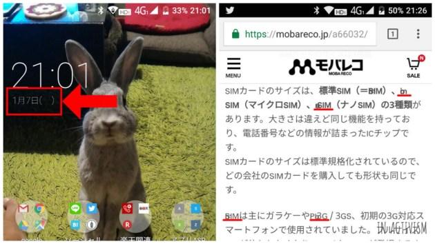 f:id:Daisuke-Tsuchiya:20170107213701j:plain