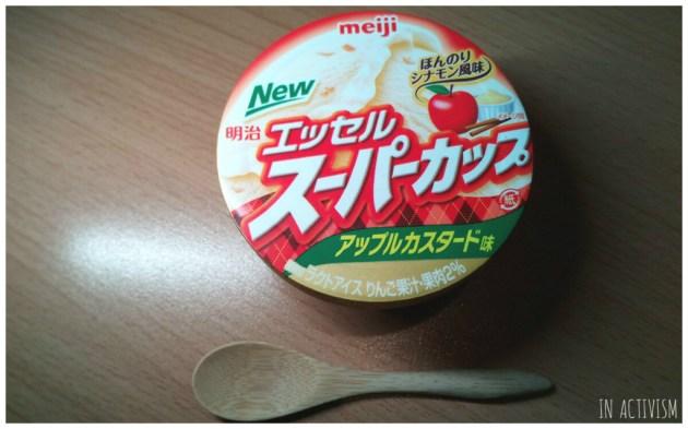 f:id:Daisuke-Tsuchiya:20170110233543j:plain