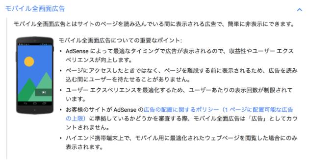 f:id:Daisuke-Tsuchiya:20170121113223p:plain
