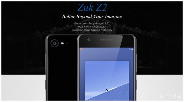 Lenovo ZUK Z2の説明