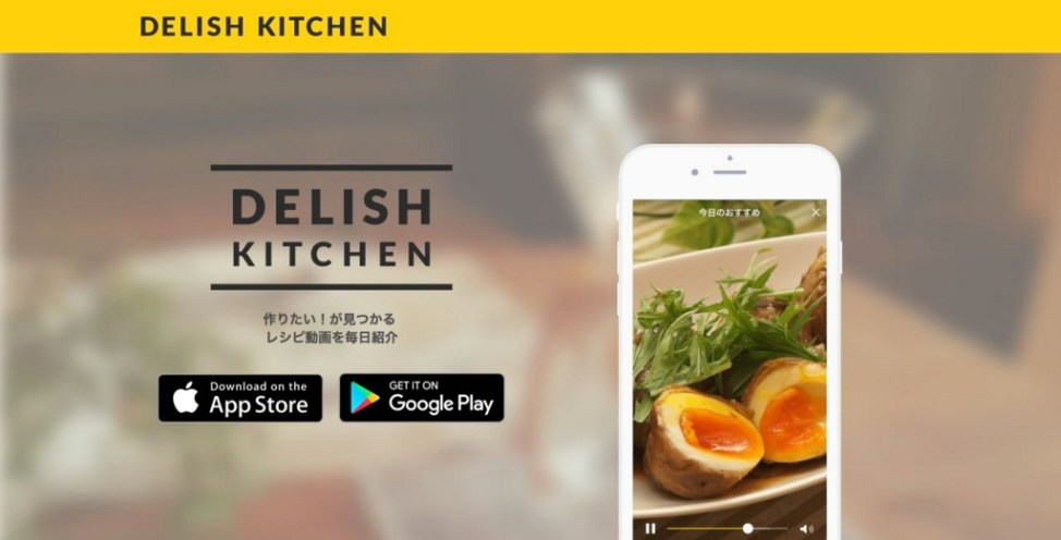 DELISH KITCHEN(デリッシュキッチン)とは