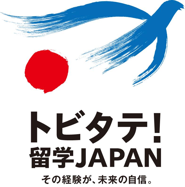 f:id:HajimeShinohara:20160323010123p:plain