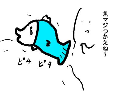 f:id:Haruosan:20180520065000p:plain