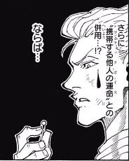 f:id:Manga_Maestro:20161020134835p:plain