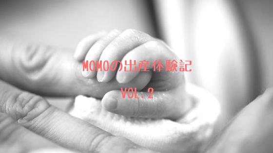 f:id:Momokoji:20180409091454p:plain