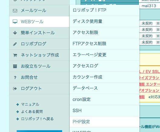 f:id:Ryu3:20170312154917j:plain
