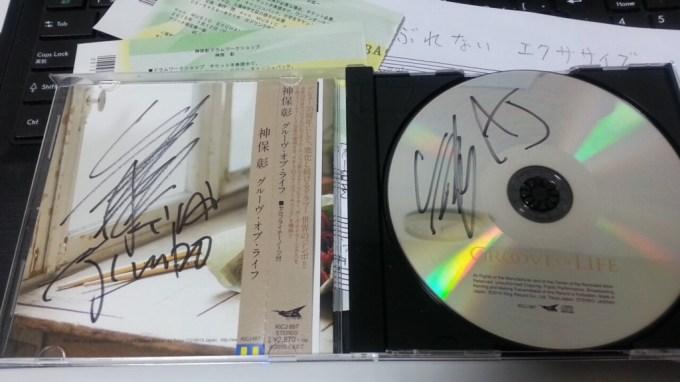 f:id:Shinogasa:20150715003932j:plain