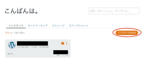 f:id:Shinogasa:20180109222533p:plain