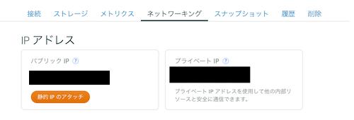 f:id:Shinogasa:20180109225611p:plain