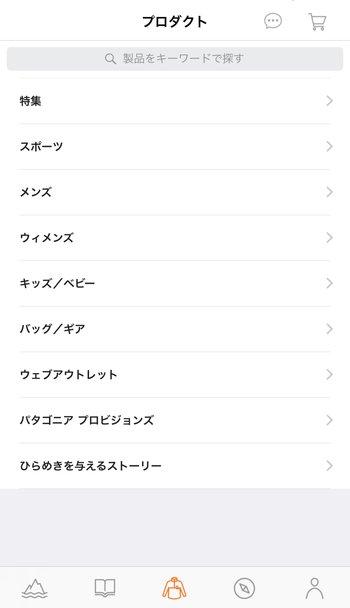 アイテム検索
