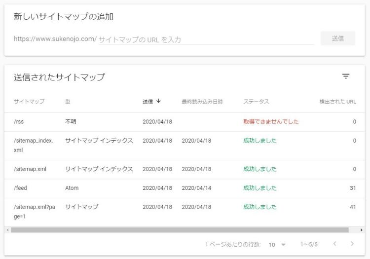 f:id:Sukenojo1023:20200419095336j:plain
