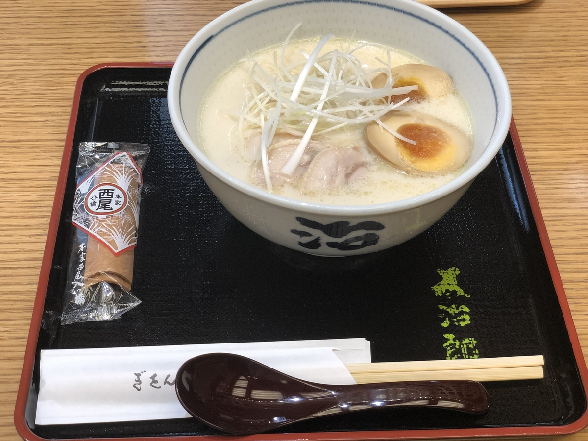 京都駅 ラーメン