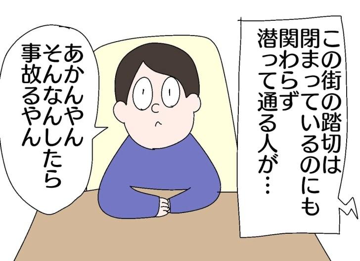 f:id:YuruFuwaTa:20191127184413j:plain