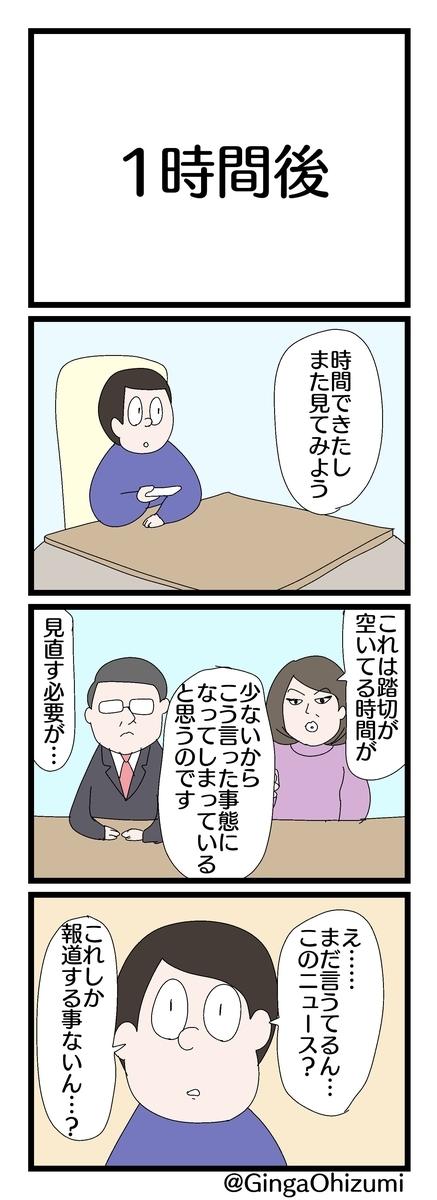 f:id:YuruFuwaTa:20191127184421j:plain