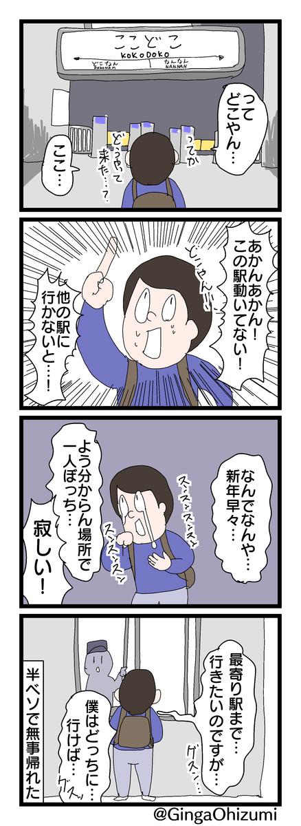 f:id:YuruFuwaTa:20200104114327p:plain