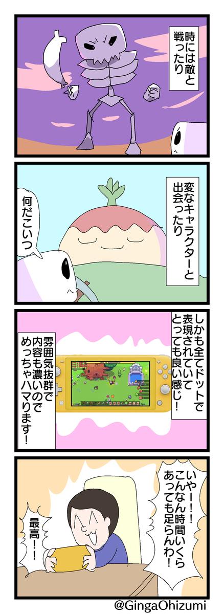 f:id:YuruFuwaTa:20200109145255p:plain