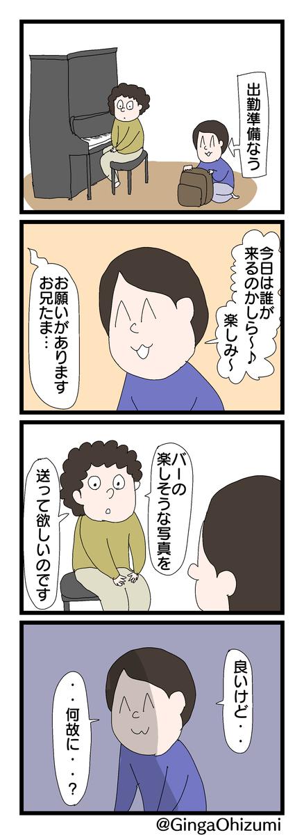 f:id:YuruFuwaTa:20200114192112p:plain