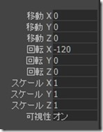 f:id:amakawawaka:20170223191154j:image