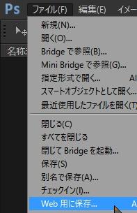 f:id:amakawawaka:20170322195805j:image