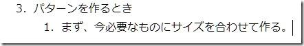 f:id:amakawawaka:20170324105518j:image