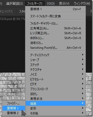 f:id:amakawawaka:20170324105634j:image