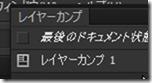 f:id:amakawawaka:20170331192313j:image