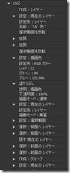 f:id:amakawawaka:20170331192316j:image