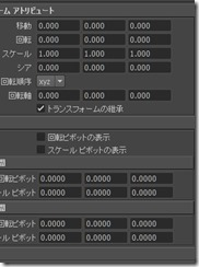 f:id:amakawawaka:20170406071810j:image