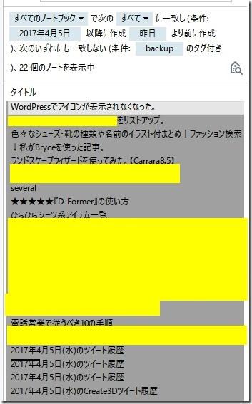 f:id:amakawawaka:20170408201942j:image