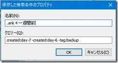f:id:amakawawaka:20170408202018j:image