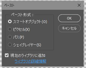 f:id:amakawawaka:20170529154131j:image