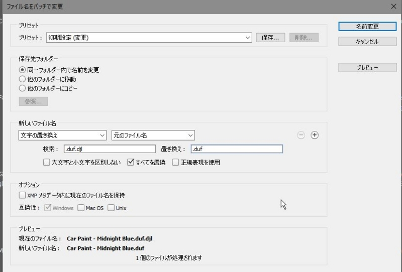 f:id:amakawawaka:20170604074716j:image