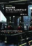 f:id:amakawawaka:20170621051202j:image