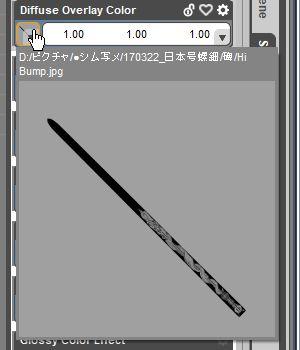 f:id:amakawawaka:20170624130250j:image