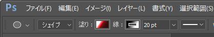 f:id:amakawawaka:20170624130328j:image