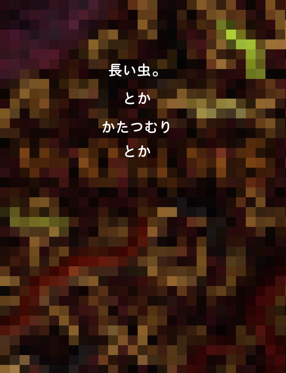 f:id:amakawawaka:20180211172534j:plain