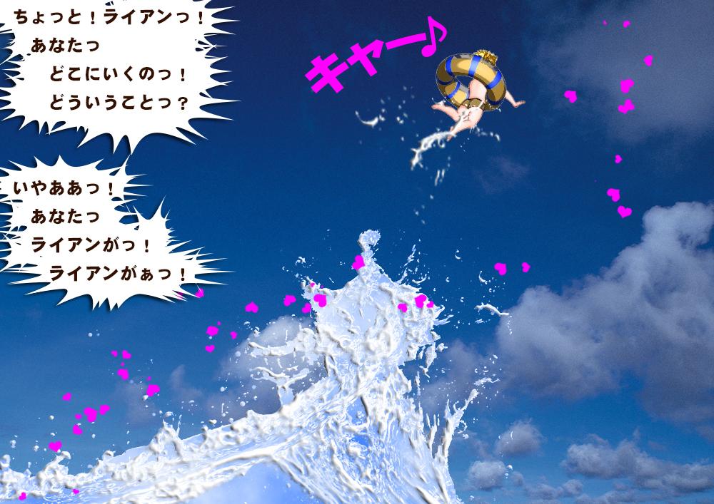 f:id:amakawawaka:20180407182748j:plain