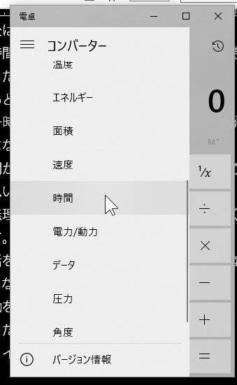 f:id:amakawawaka:20180422085808j:plain