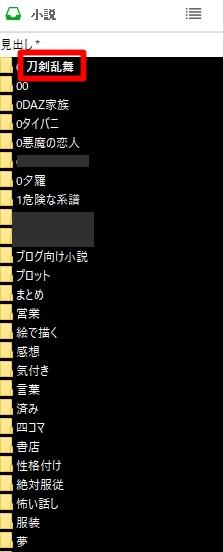 f:id:amakawawaka:20180501050012j:plain