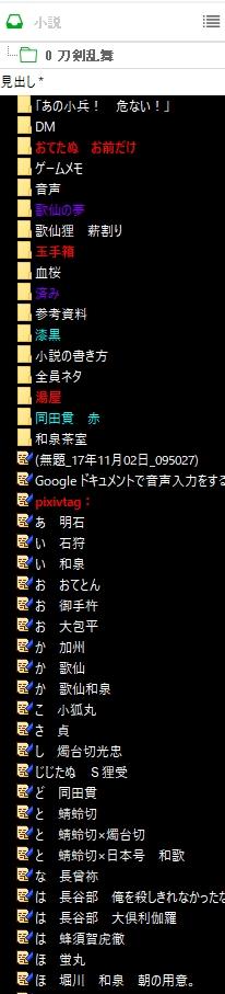 f:id:amakawawaka:20180501050016j:plain