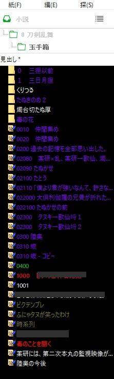 f:id:amakawawaka:20180501050019j:plain
