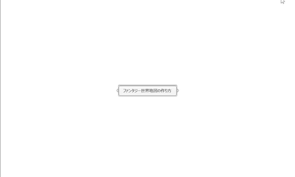 f:id:amakawawaka:20180504065417j:plain