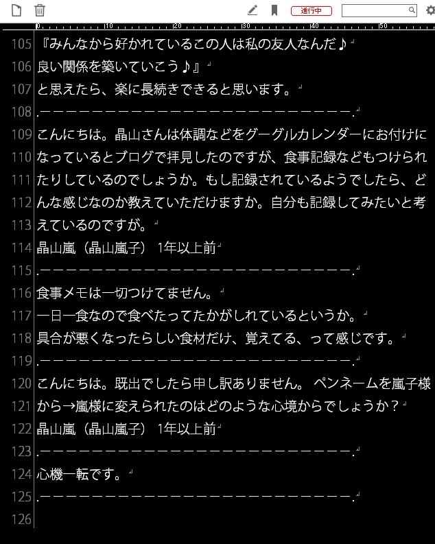 f:id:amakawawaka:20180520092000j:plain