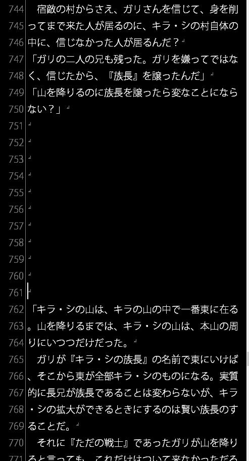 f:id:amakawawaka:20180520093002j:plain