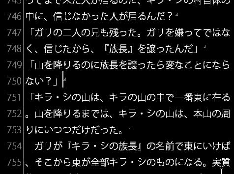 f:id:amakawawaka:20180520095439j:plain