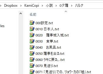 f:id:amakawawaka:20180608071136j:plain