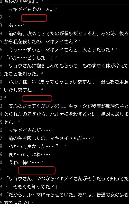 f:id:amakawawaka:20180608072756j:plain