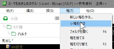 f:id:amakawawaka:20180608073520j:plain