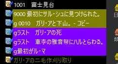 f:id:amakawawaka:20180608073642j:plain